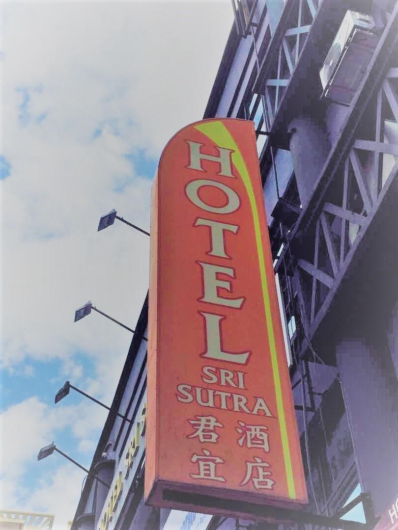 Hotel Sri Sutra Taman Serdang Perdana, Kuala Lumpur