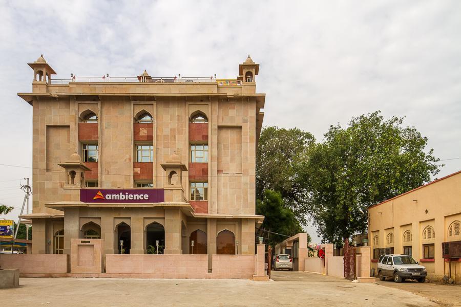 Hotel Ambience, Gwalior