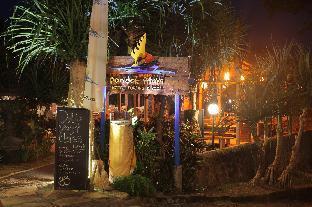 Pondok Pitaya Hotel, Tabanan