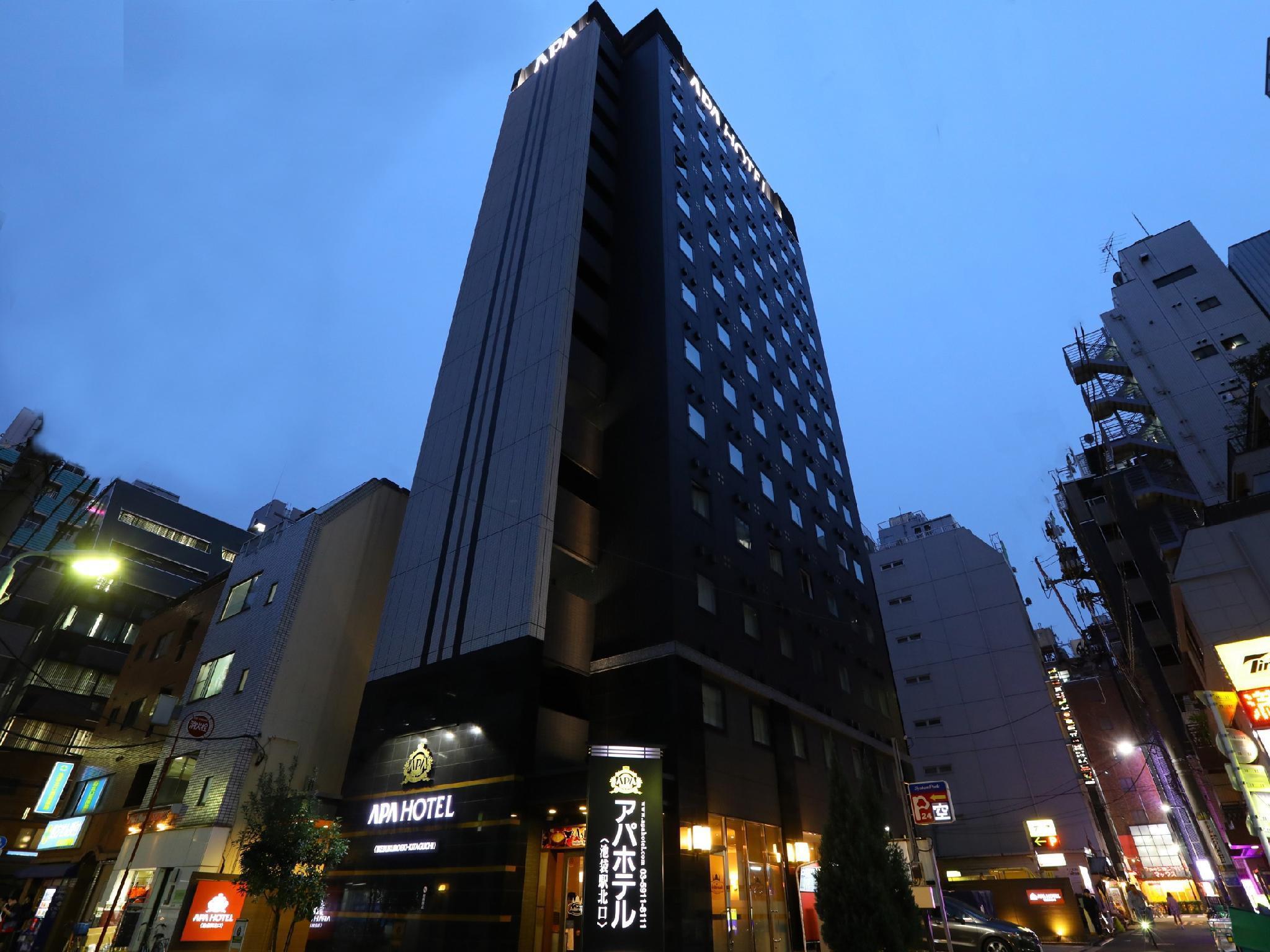 APA Hotel Ikebukuro-Eki-Kitaguchi, Itabashi