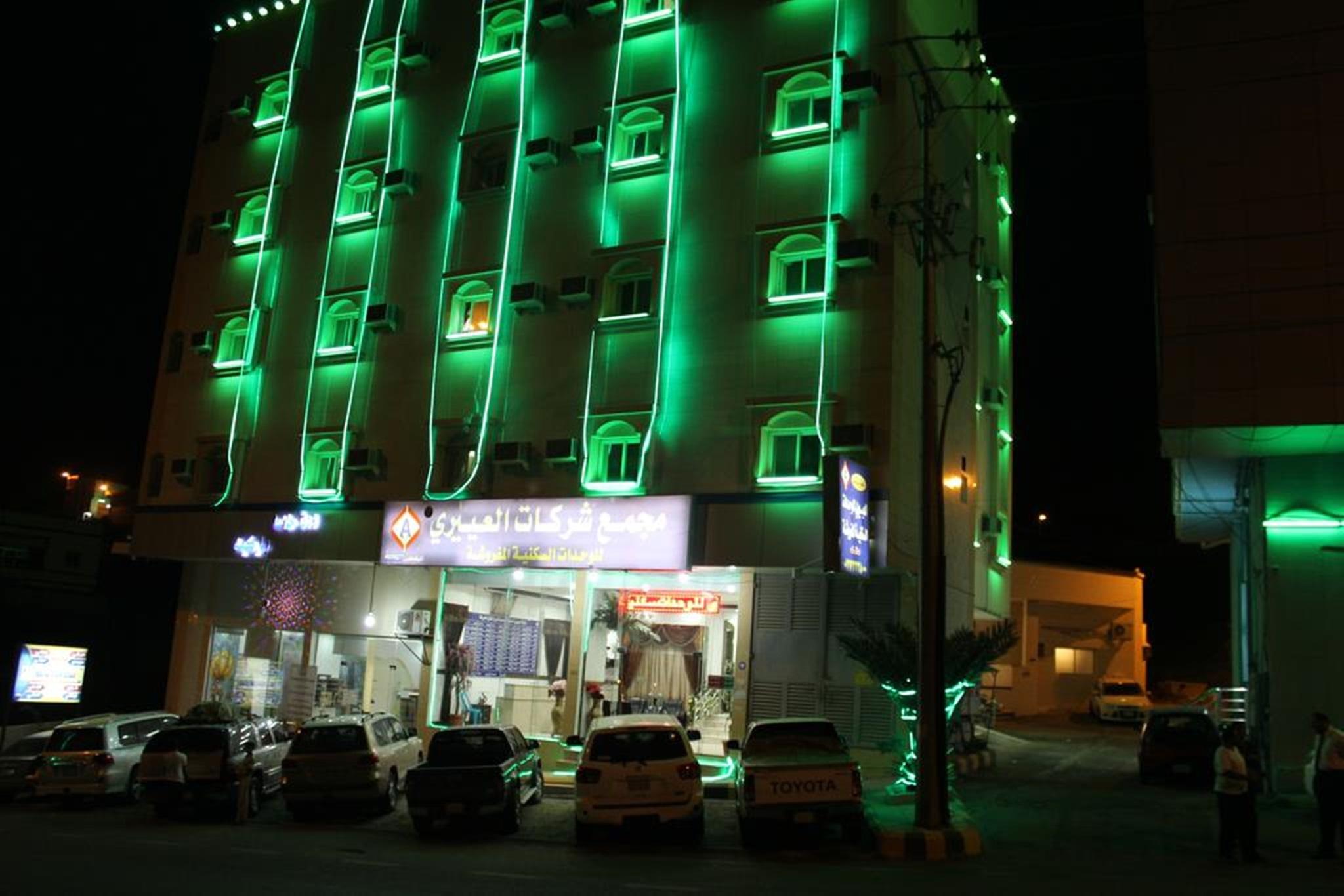 Al Eairy Apartments Al Bahah 2,