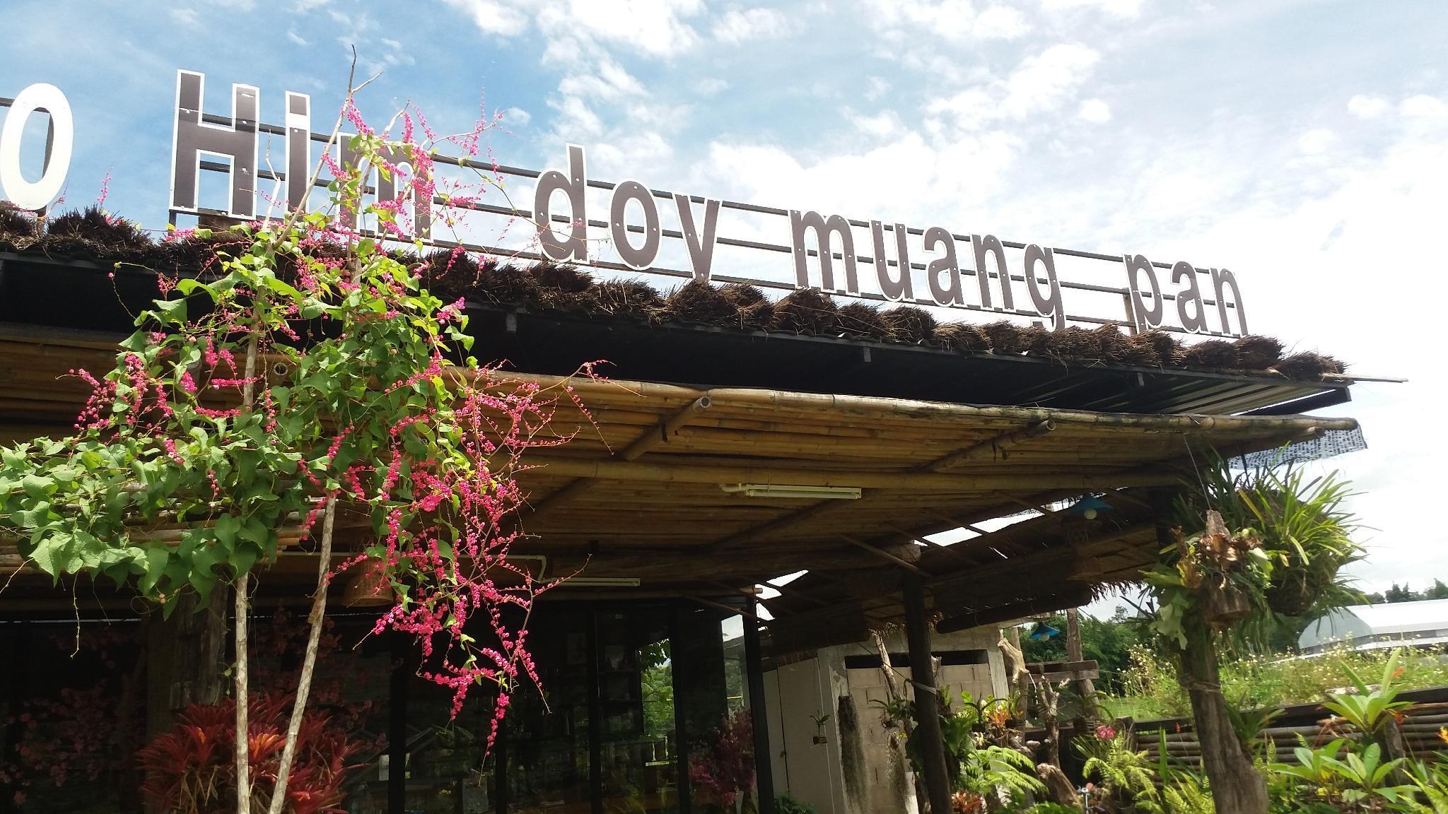 Him doy muang pan resort, Mueang Pan