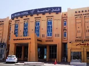 알 마사 호텔