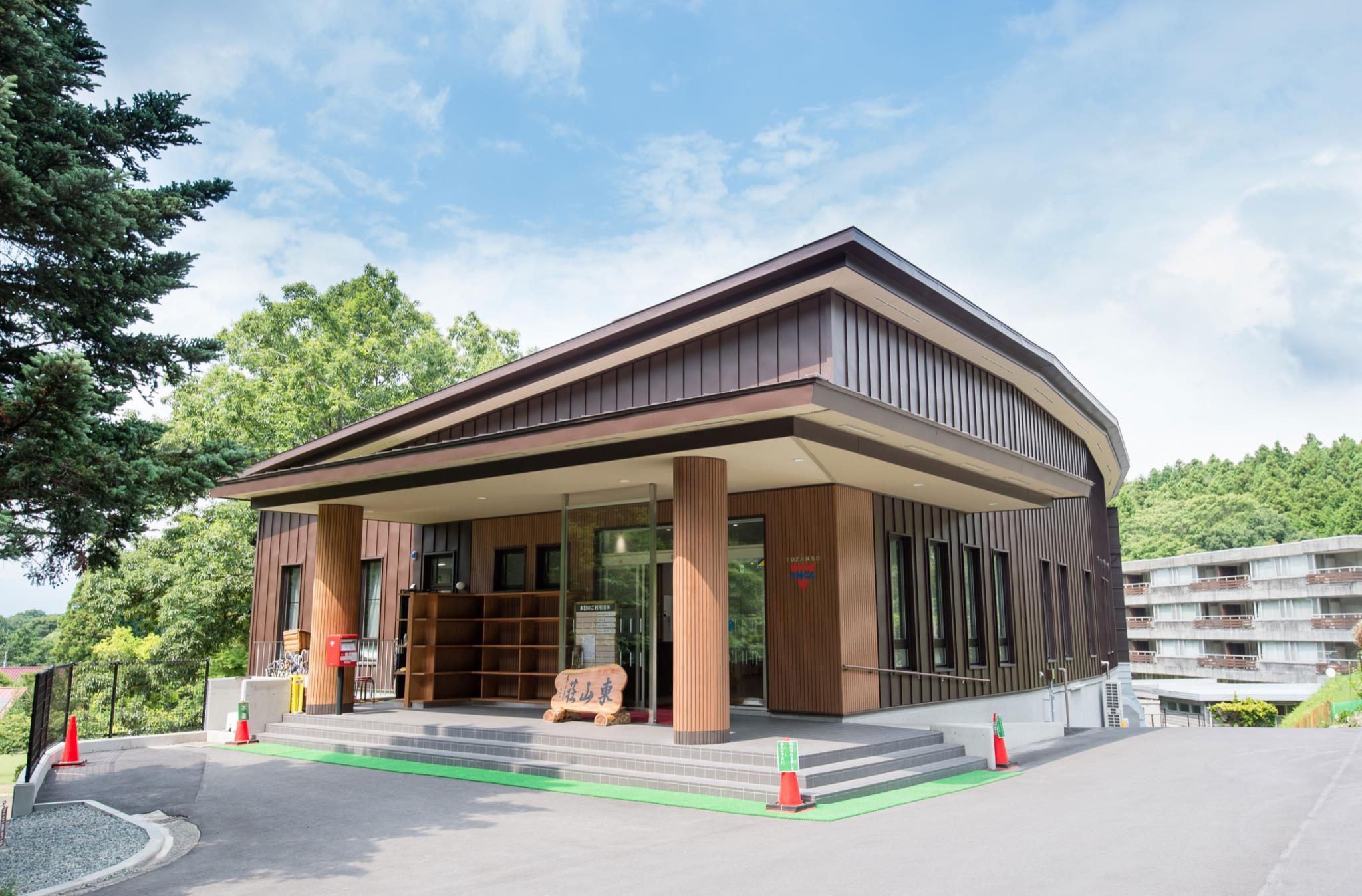 YMCA Tozanso, Gotemba
