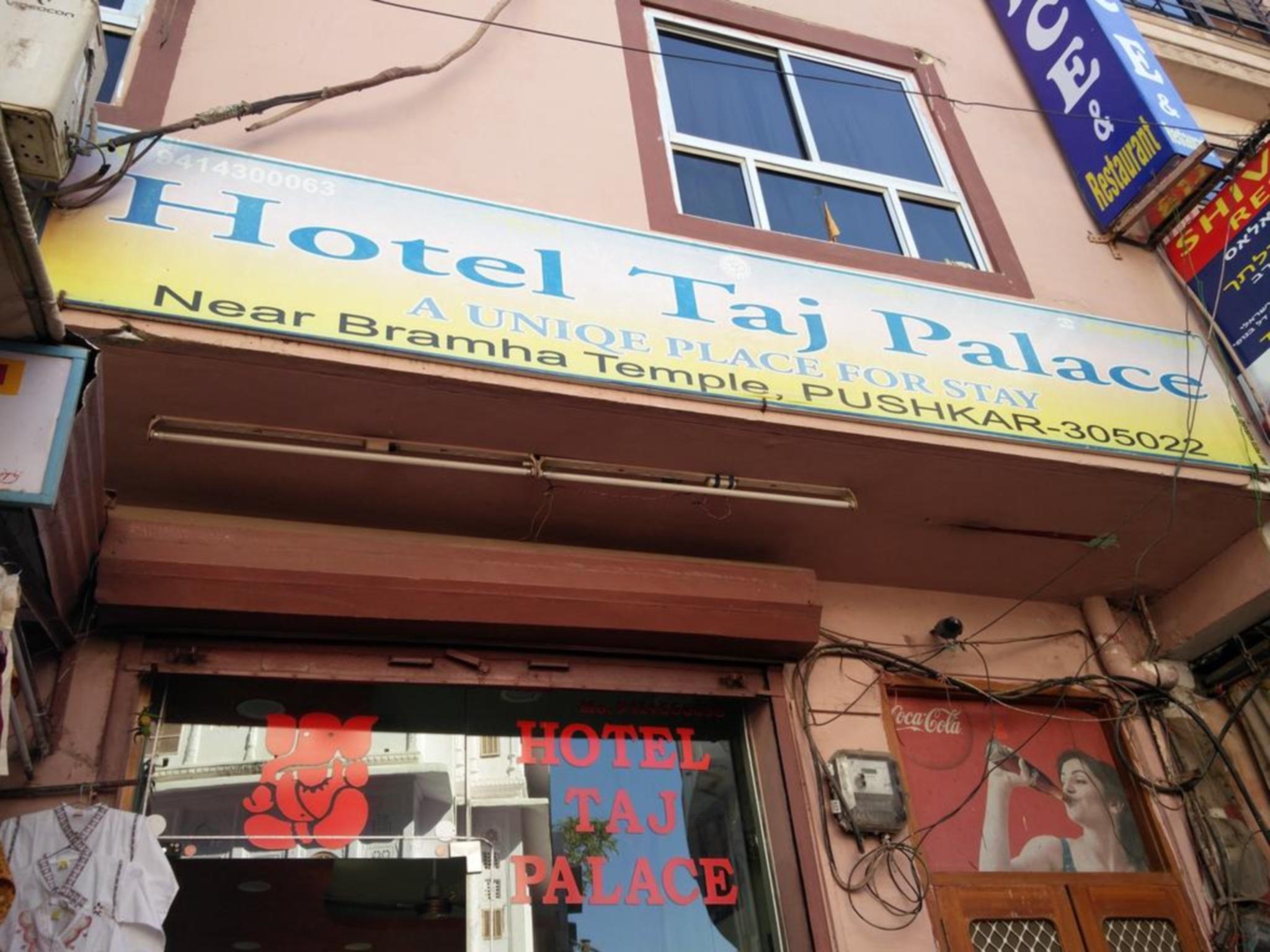 Hotel Taj Palace, Ajmer