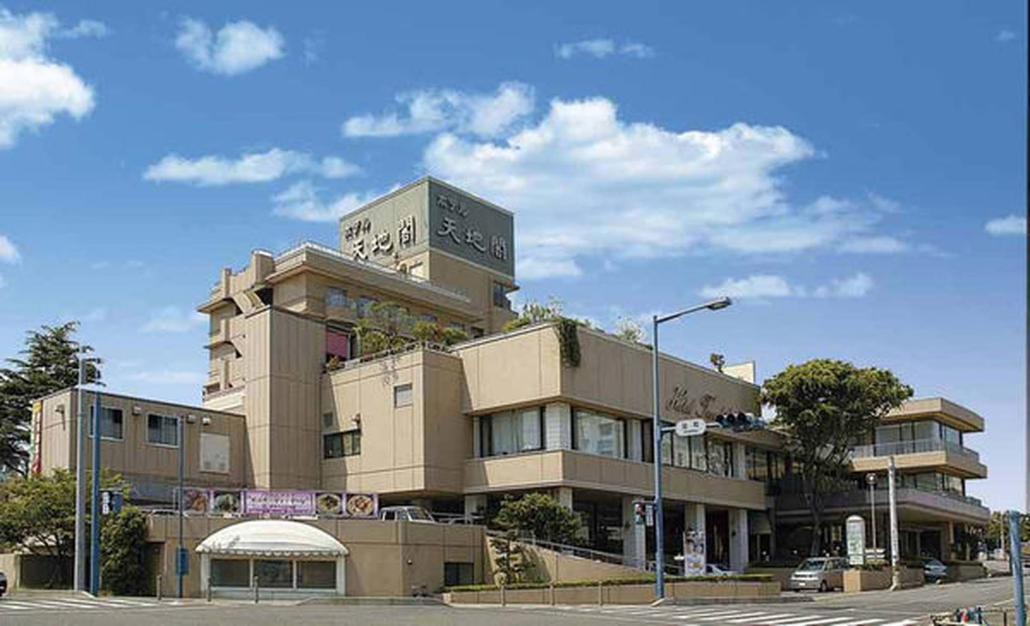 Hotel Tenchikaku, Hitachi