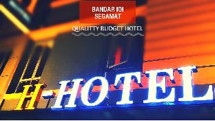H hotel , Segamat