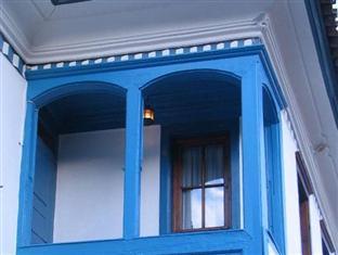Kirkinca Houses, Selçuk