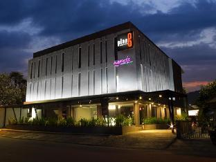 B計劃飯店