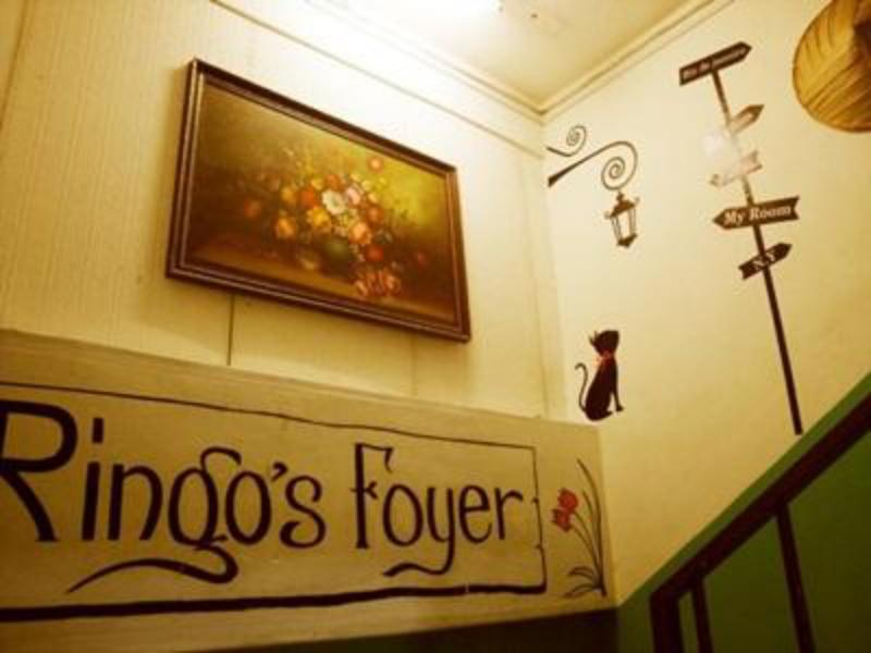 Ringo's Foyer Guest House