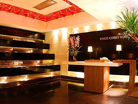 Hong Kong Kings Hotel, Wan Chai
