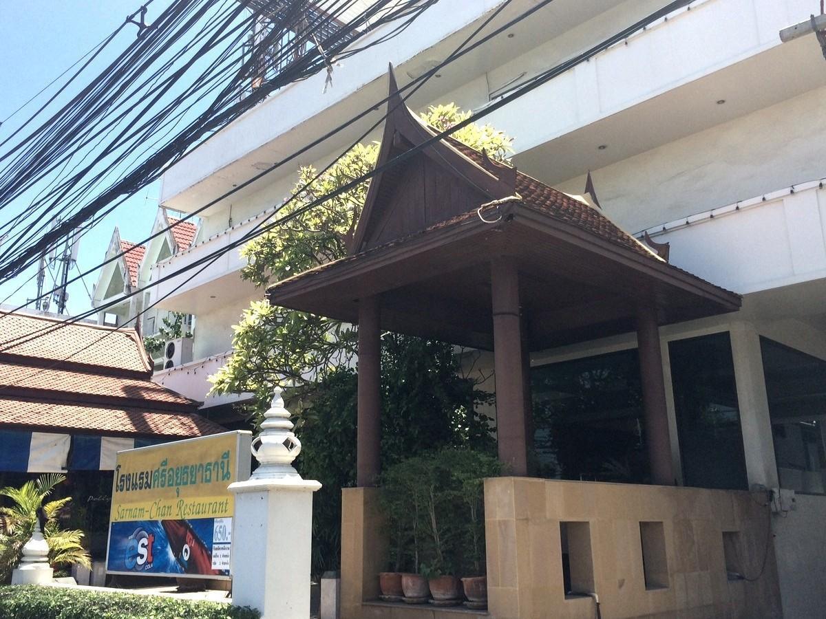 Sri Ayutthaya Thanee Hotel, Phra Nakhon Si Ayutthaya