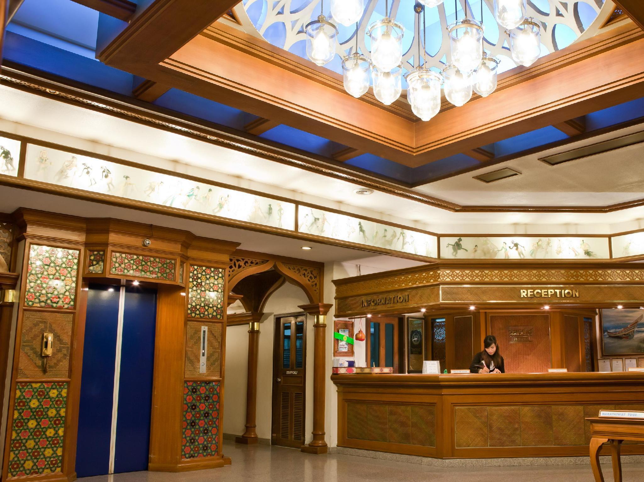 Tanyong Hotel, Muang Narathiwat