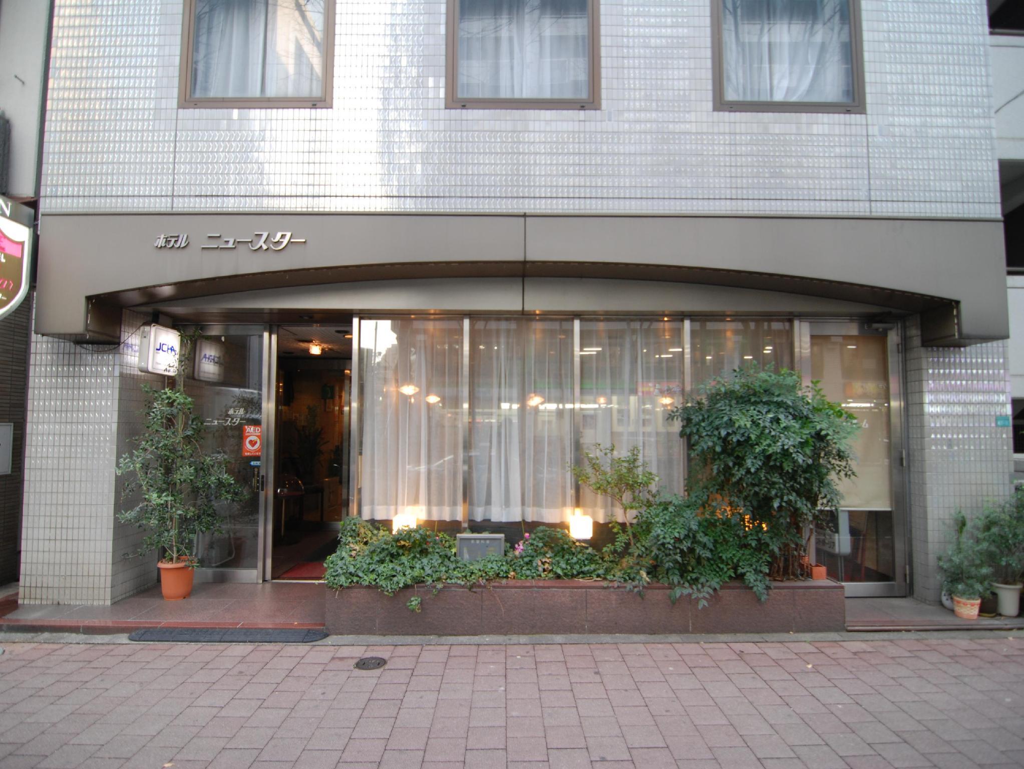 Hotel Newstar Ikebukuro, Itabashi