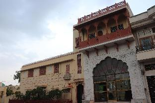 Hotel OYO 47361 Mahar Haveli