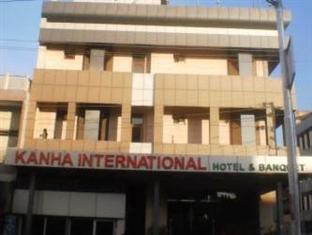 칸하 인터내셔널