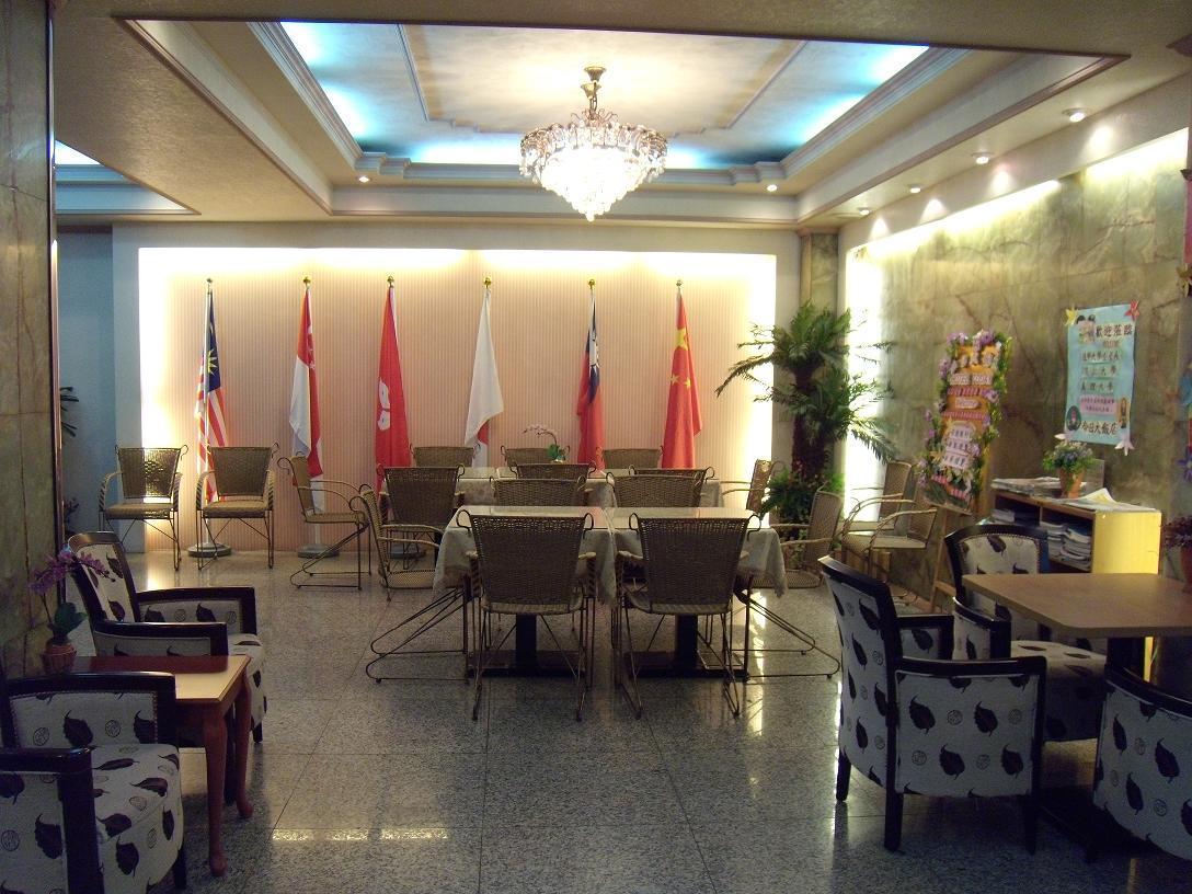 Hotel Chung Shan, Taoyuan