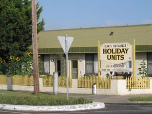Lakes Entrance Holiday Units