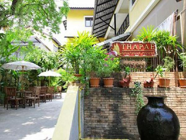 Thapae Boutique House Chiang Mai