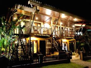 Ao Nang Home Stay