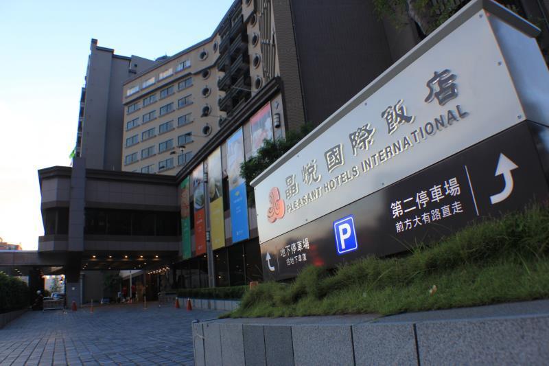 Pleasant Hotels International (原名: Taoyuan Hotel) 晶悦国际饭店 (原名: 桃园大饭店)