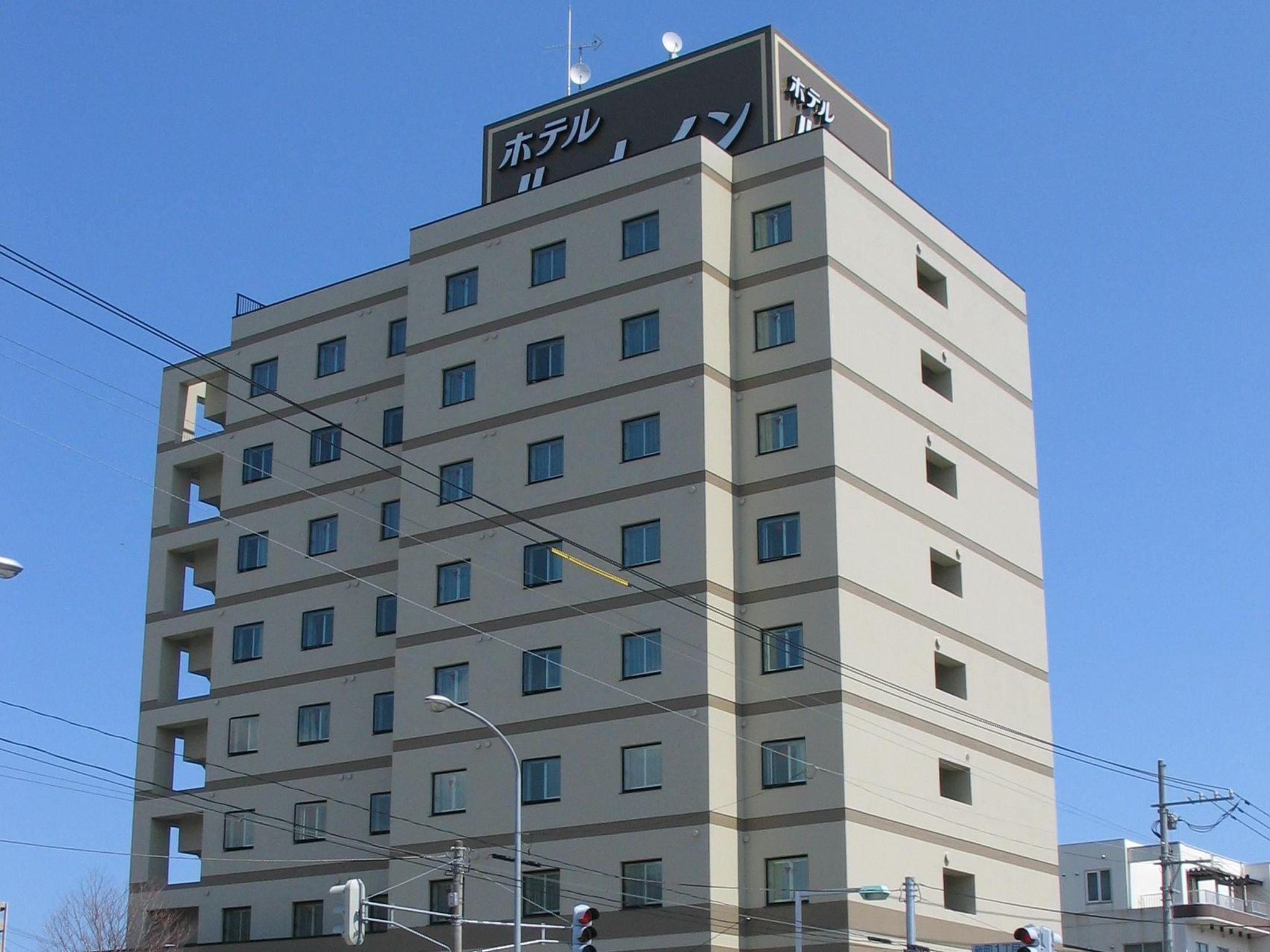 Hotel Route Inn Abashiri Ekimae 宾馆网走站前路酒店