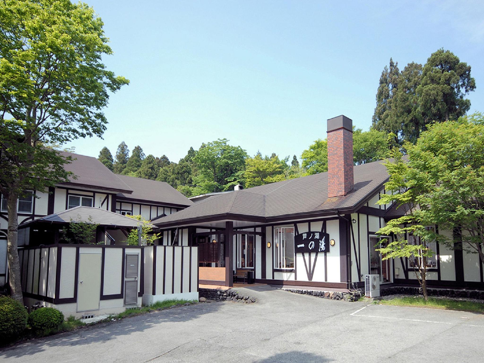 Ashinoko Ichinoyu Hotel 芦之湖 一之汤旅馆