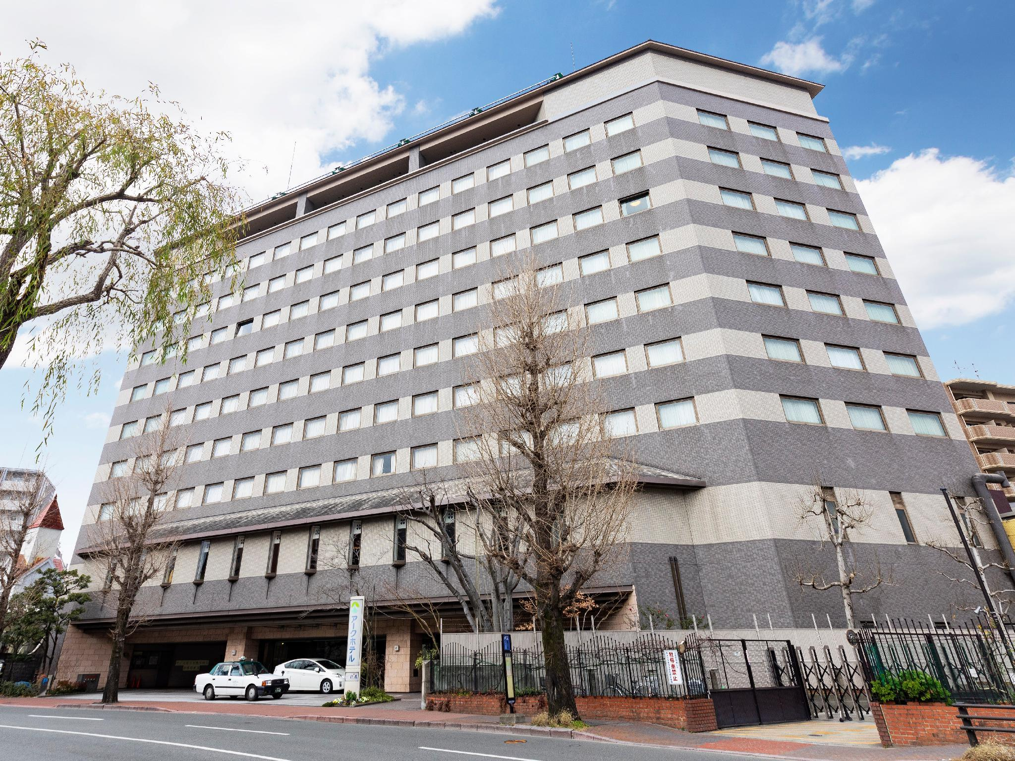 Ark Hotel Kumamotojyo Mae, Kumamoto