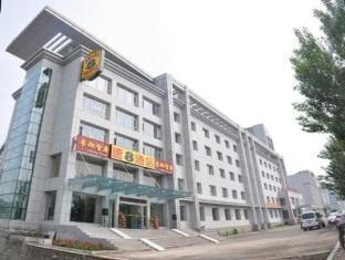 Super 8 Hotel Changbaishan Tianchi, Baishan