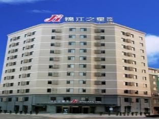 錦江之星錦州洛陽路酒店