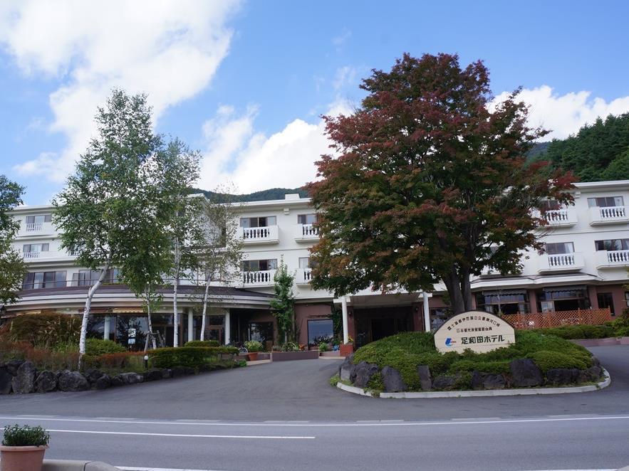 Ashiwada Hotel
