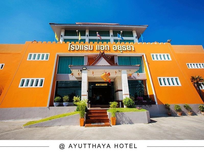 At Ayutthaya Hotel, Phra Nakhon Si Ayutthaya