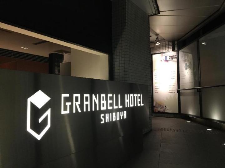 MID-RANGE:Shibuya Granbell Hotel
