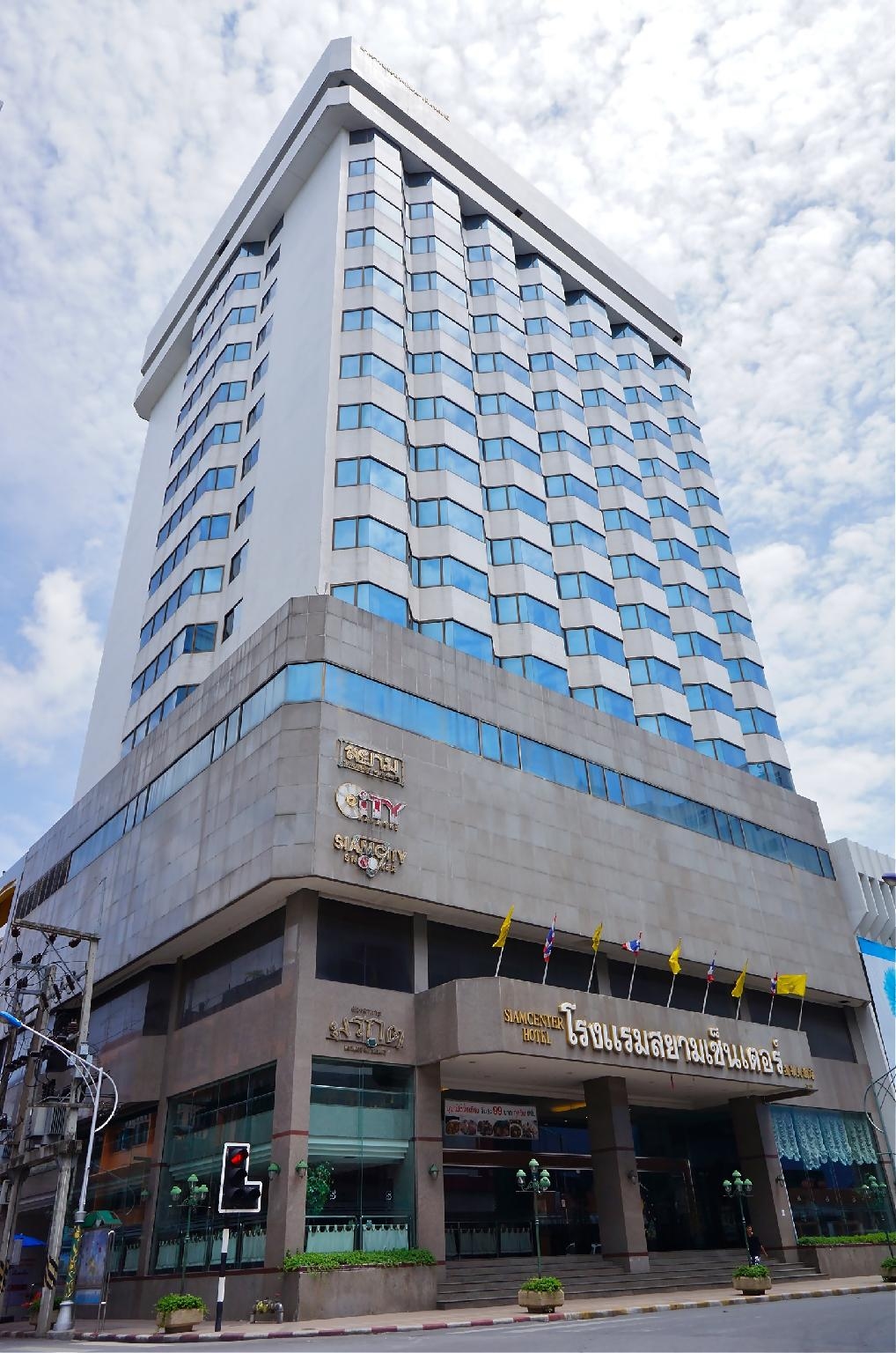 Siam Center Hotel, Hat Yai