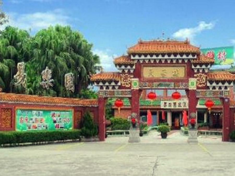 Idiam Hotel, Zhuhai