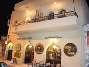 Queen Ayola Hotel, Madaba