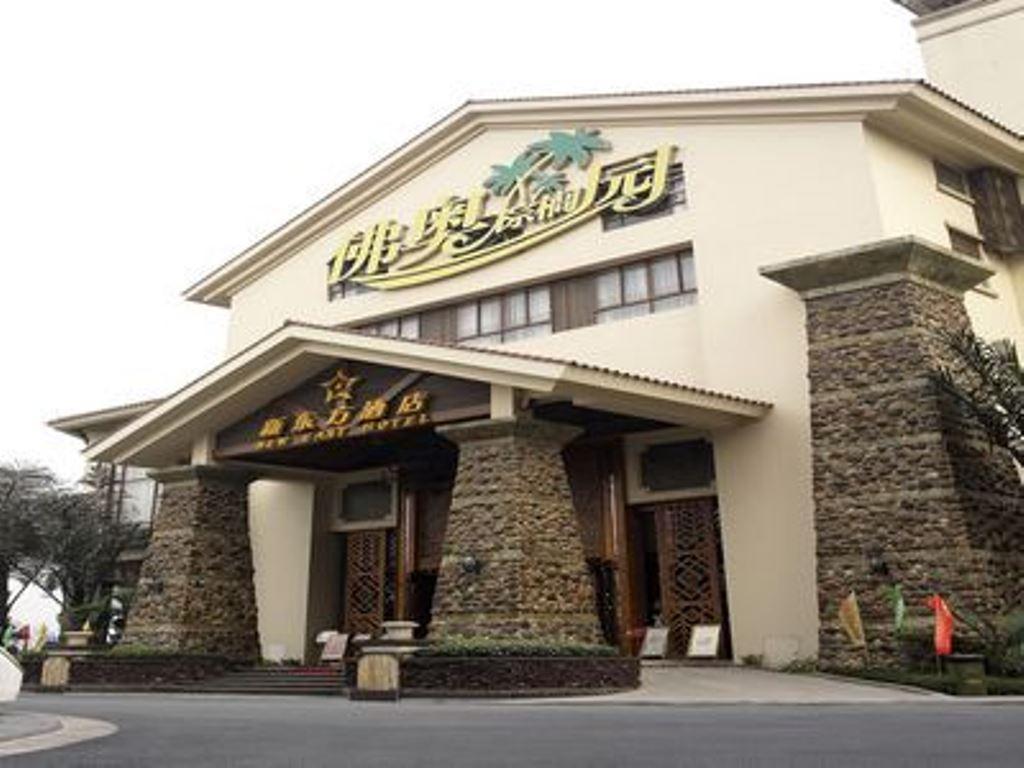 New East Hotel - Foshan Jianglong Branch, Foshan