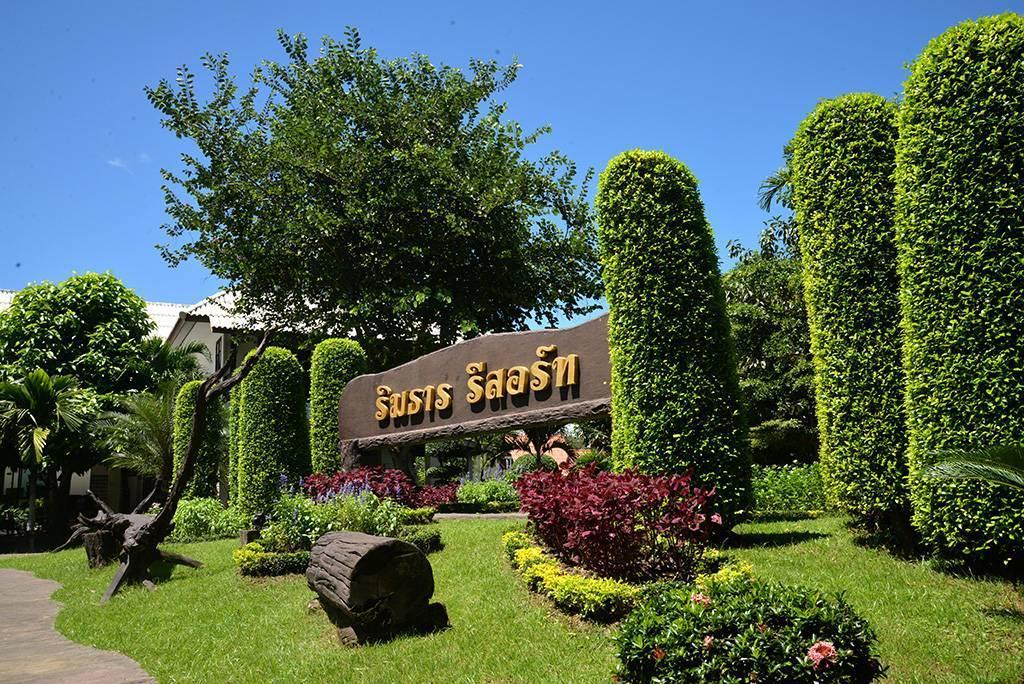 Rimtarn Resort, Muang Mae Hong Son