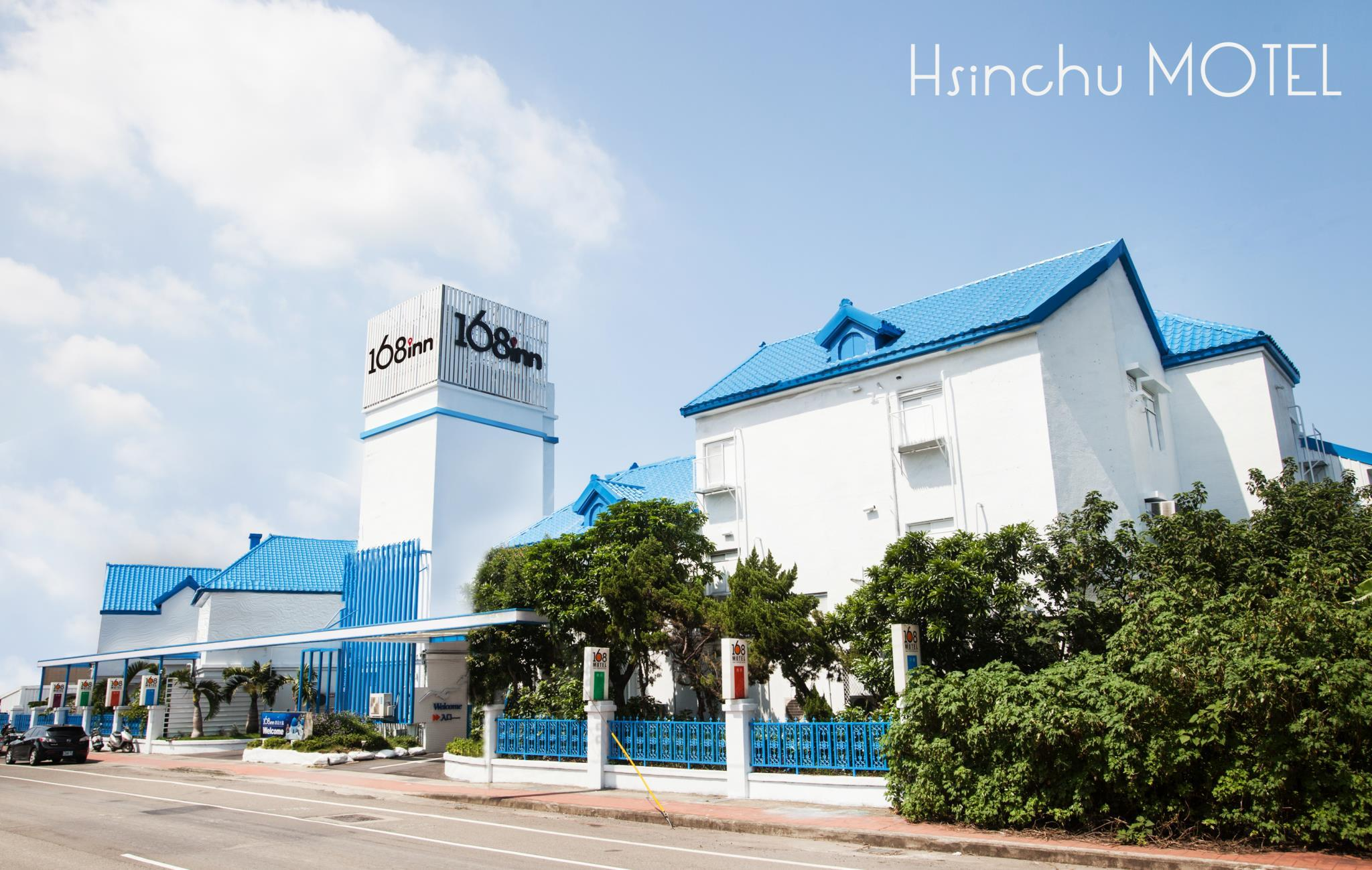 168 Motel - Hsinchu, Hsinchu County