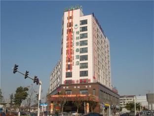 GreenTree Inn Changzhou Jiulong Commodity Market Express Hotel, Changzhou