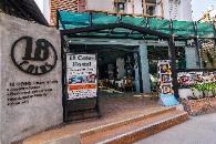 18 Coins Cafe & Hostel