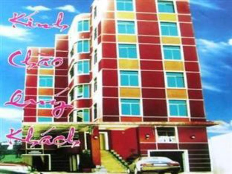 Asean Vinh Hotel