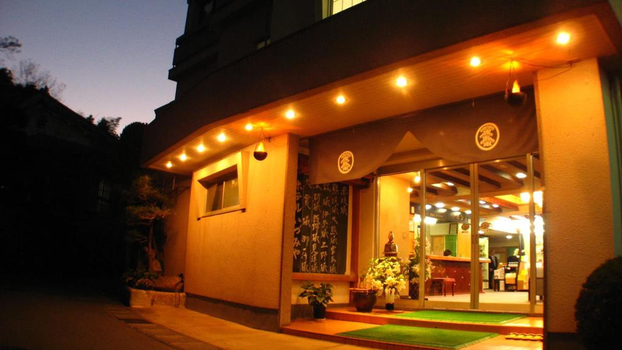Hotel Izumiya, Iwaki