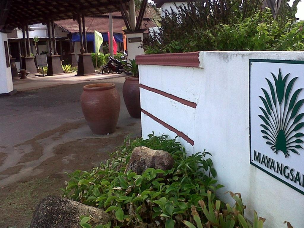 Mayang Sari Resort Dungun, Dungun