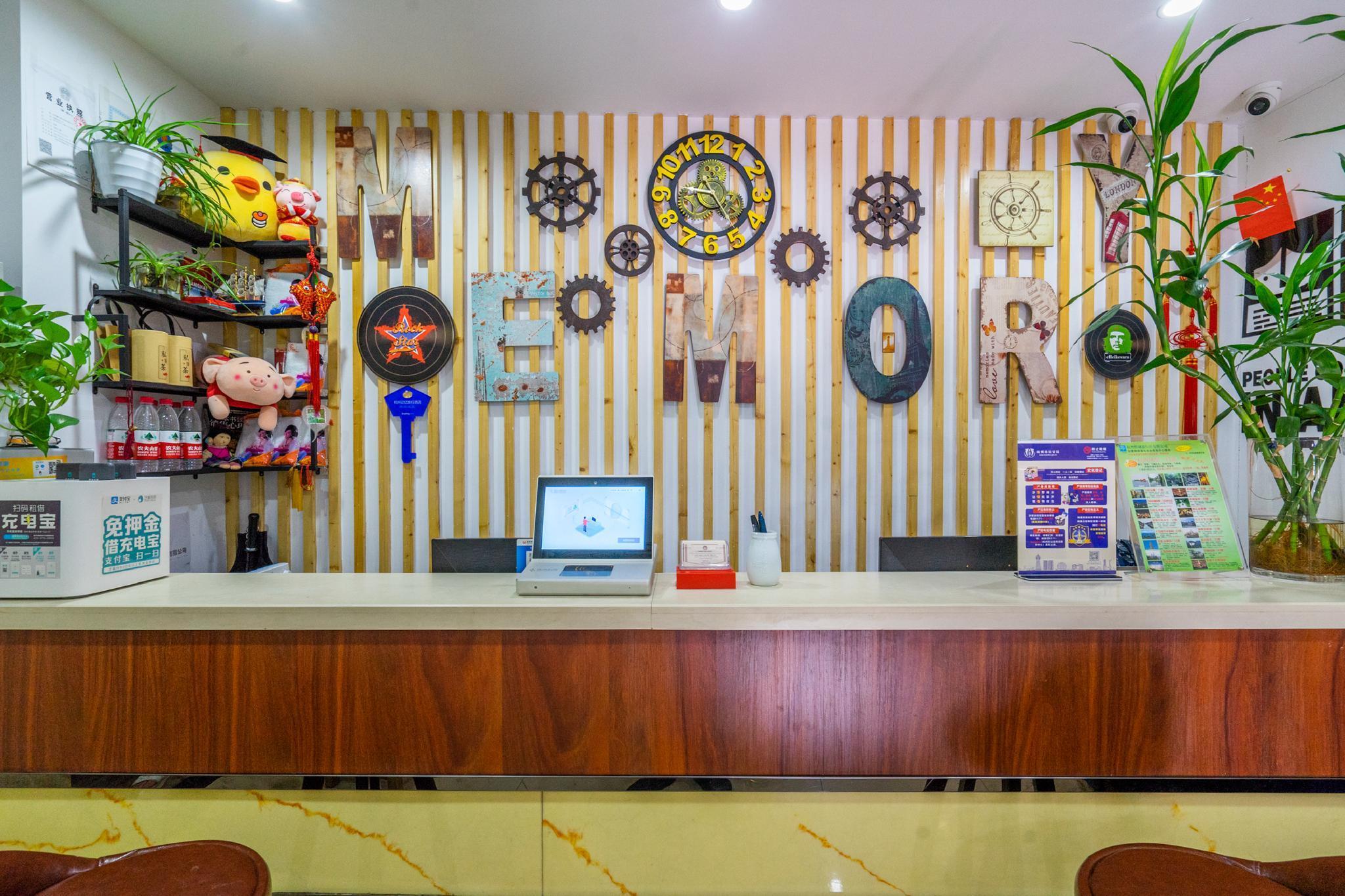 Memory Travel Hotel(Edge Westlake), Hangzhou