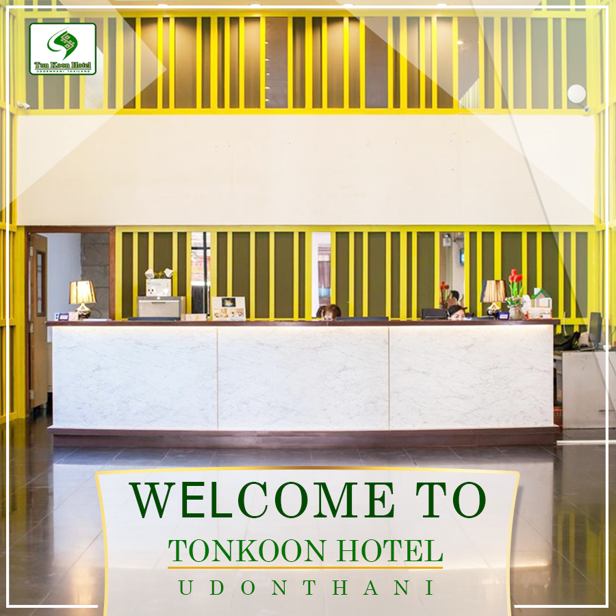 Tonkoon Hotel, Muang Udon Thani