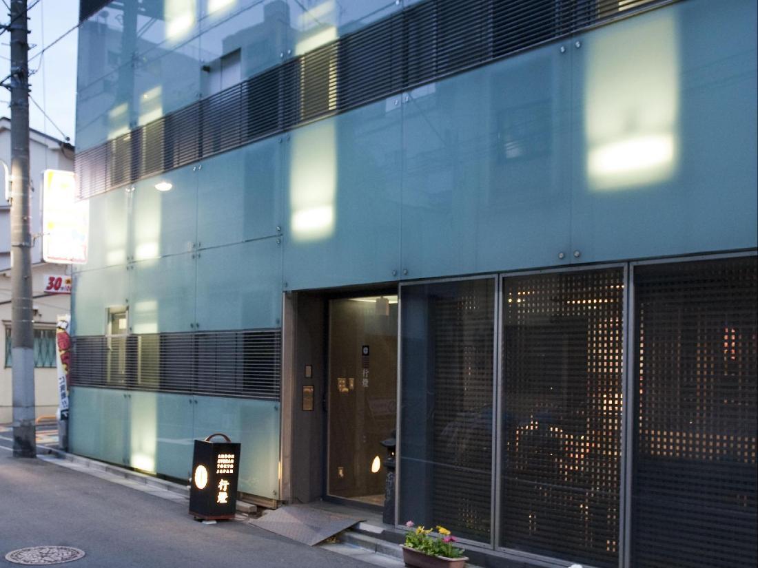 Best price on andon ryokan hotel in tokyo reviews for Best ryokan in tokyo