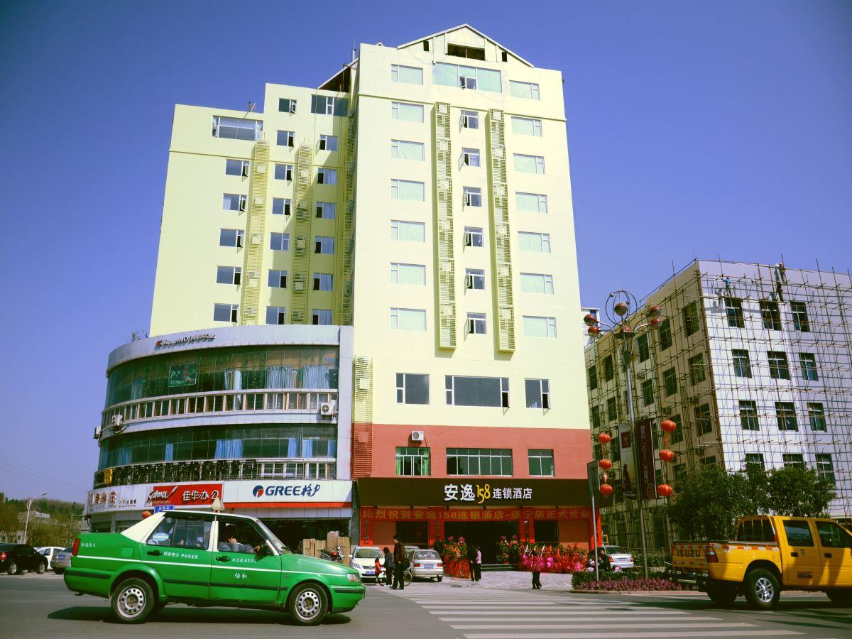 Anyi 158 Hotel Suining, Suining
