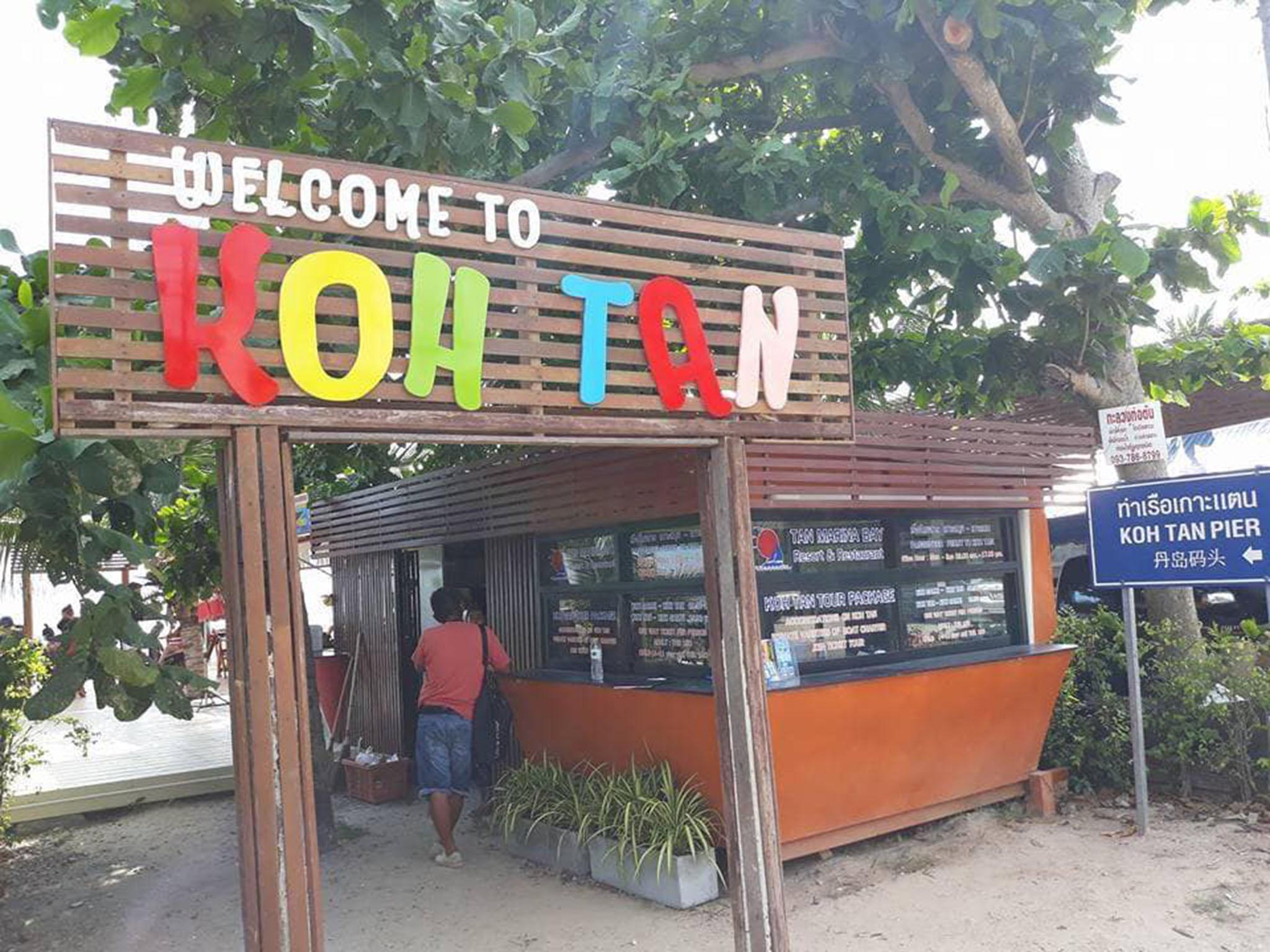 Tan Marina Bay Resort & Restaurant, Ko Samui
