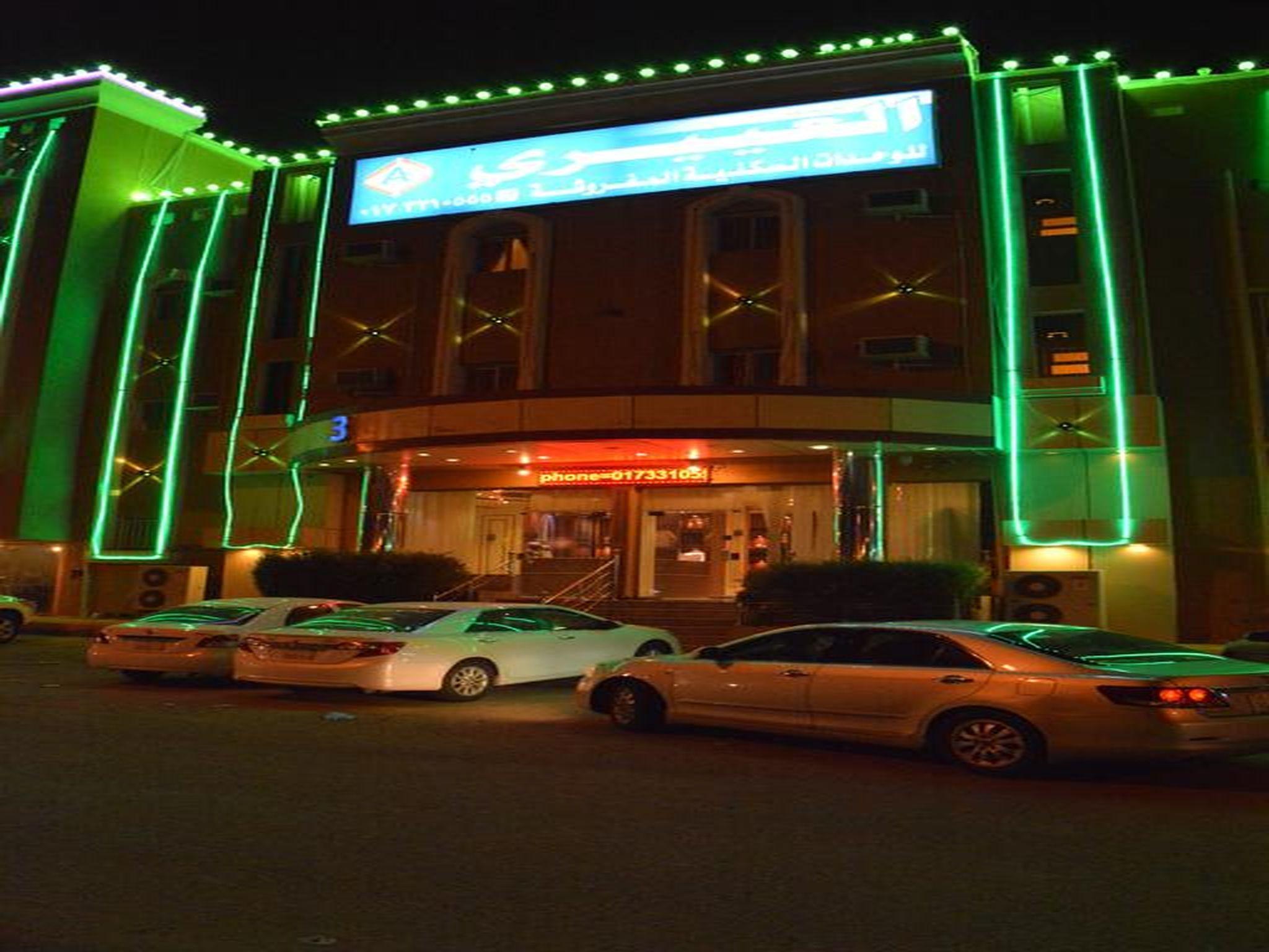 Al Eairy Apartments Jazan 3,